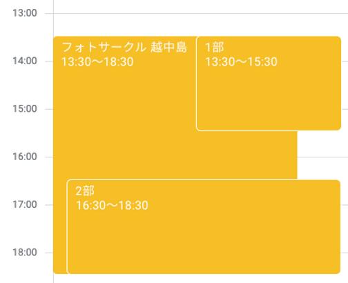 スクリーンショット 2020-03-14 17.34.46.png
