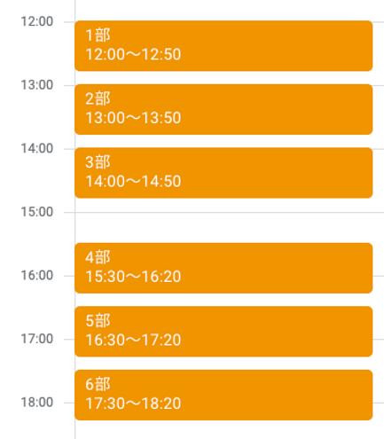 スクリーンショット 2020-03-04 16.56.00.png