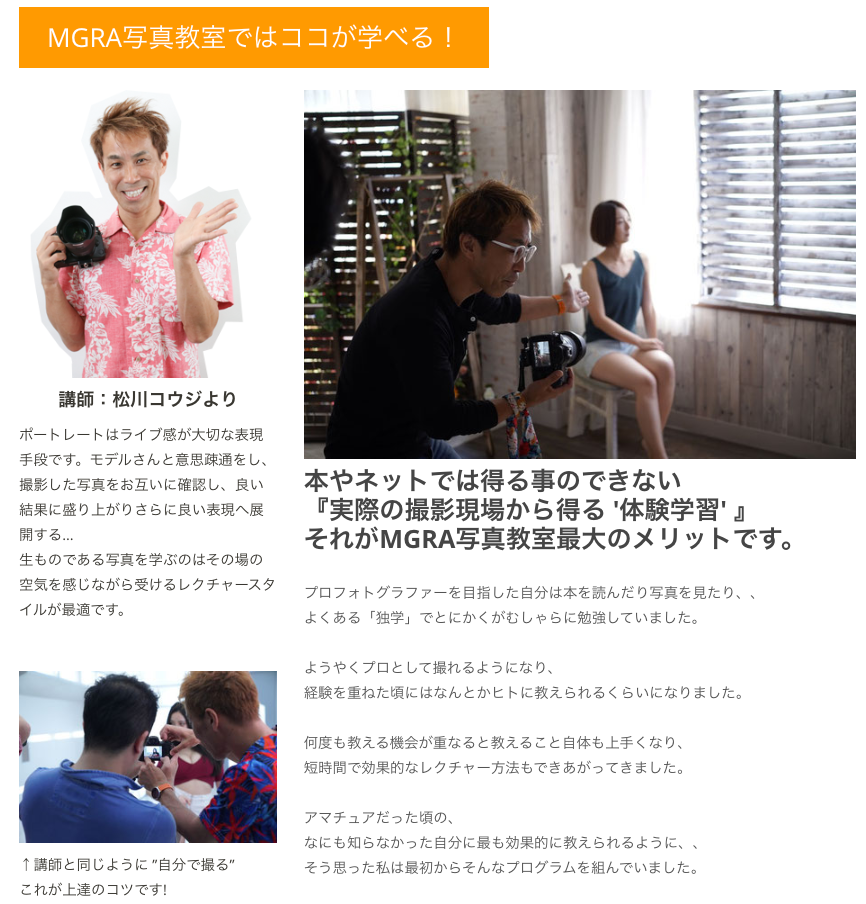 スクリーンショット 2020-01-30 17.58.33.png