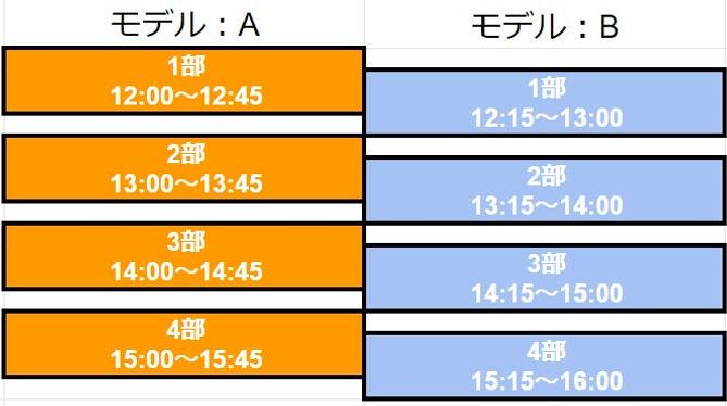 平日昼_2名.jpg