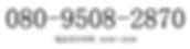 スクリーンショット 2020-03-05 14.51.40.png