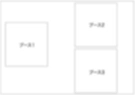 スクリーンショット 2020-02-11 15.47.28.png