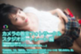 スクリーンショット 2020-01-09 12.21.01.png