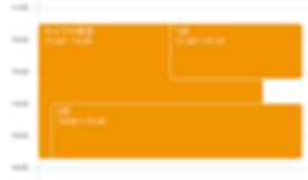 スクリーンショット 2020-02-20 12.18.33.png