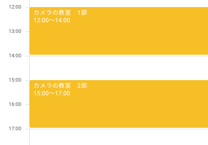 スクリーンショット 2020-02-16 16.40.02.png