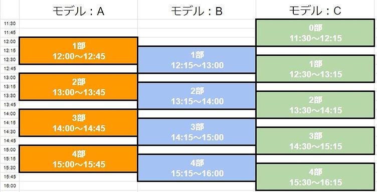 コメント 2020-08-14 174233.jpg