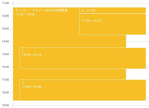 スクリーンショット 2020-02-11 14.55.07.png