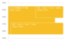 スクリーンショット 2020-01-16 16.13.04.png