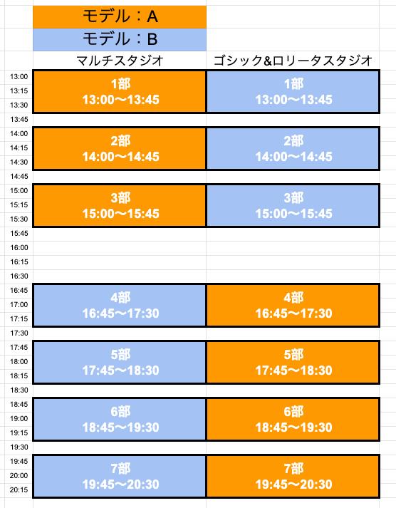 スクリーンショット 2020-08-04 15.22.47.png