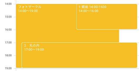 スクリーンショット 2020-01-19 12.24.19.png