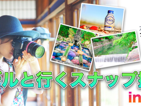 2021年9月26日(日)フォトサークル 緊急企画!!モデルと行く スナップ撮影 in 浅草