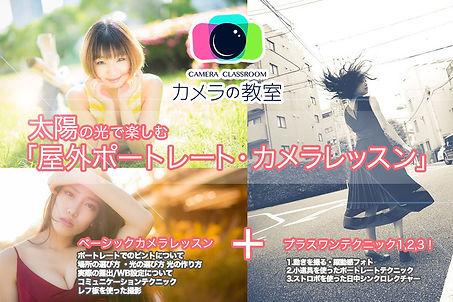 image-(6).jpg