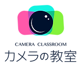 カメラの教室_logo_フルカラー (1).png
