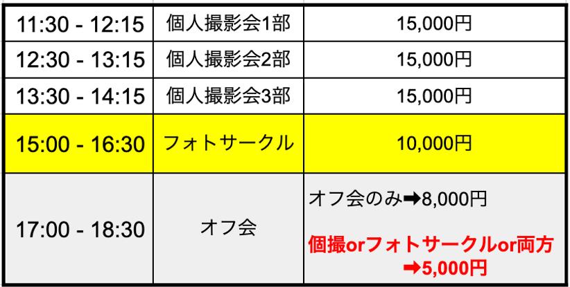 スクリーンショット 2020-06-16 11.35.10.png
