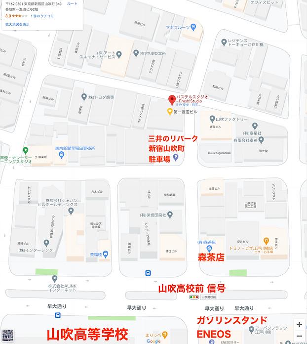 スクリーンショット 2021-04-14 15.09.54.png