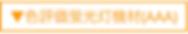 スクリーンショット 2020-01-03 18.18.14.png
