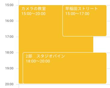 スクリーンショット 2020-01-25 15.34.16.png