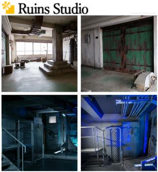 ルインズ スタジオ
