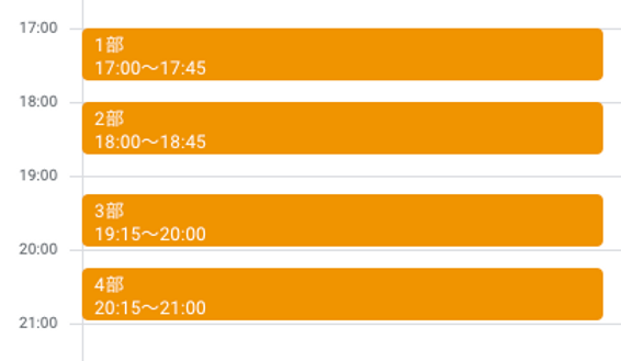 スクリーンショット 2020-08-04 15.53.35.png
