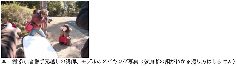 スクリーンショット 2021-03-23 10.45.01.png