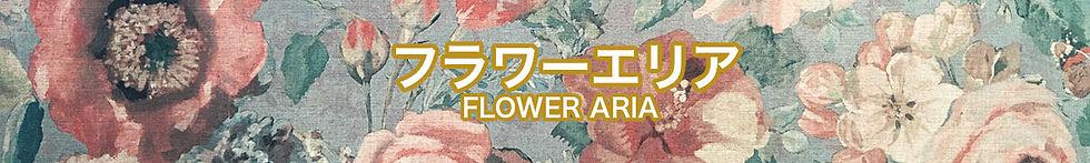 flower-area.jpg