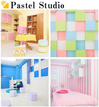 パステル スタジオ