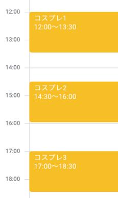 スクリーンショット 2019-12-25 14.55.39.png