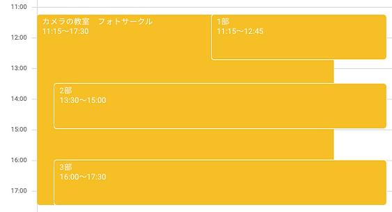 スクリーンショット 2020-01-08 15.56.28.png