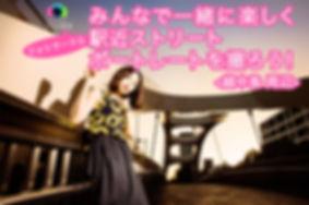DSC04860_200329.jpg