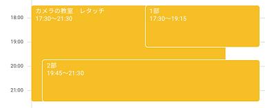 スクリーンショット 2020-01-18 19.02.11.png