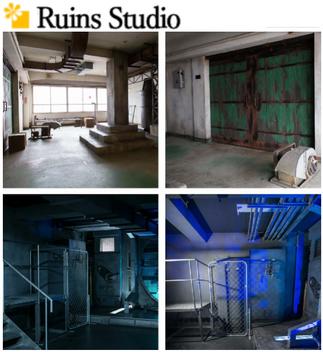 ルインズスタジオ
