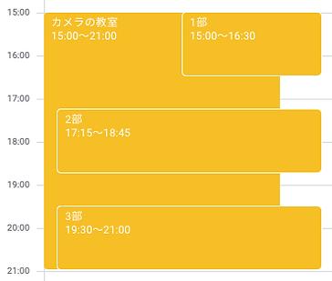 スクリーンショット 2020-01-03 18.28.26.png