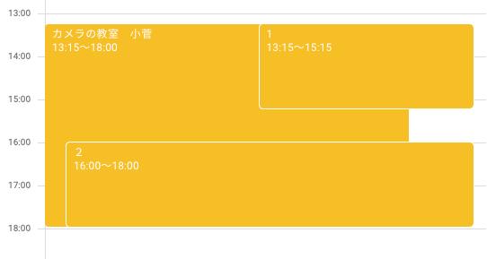 スクリーンショット 2020-02-18 14.23.28.png