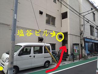 行き方3.jpg