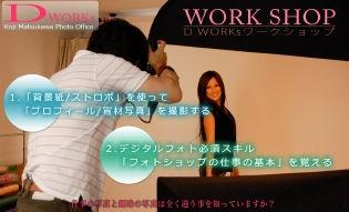 110222workshop.jpg