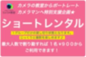 スクリーンショット 2020-03-02 17.24.30.png