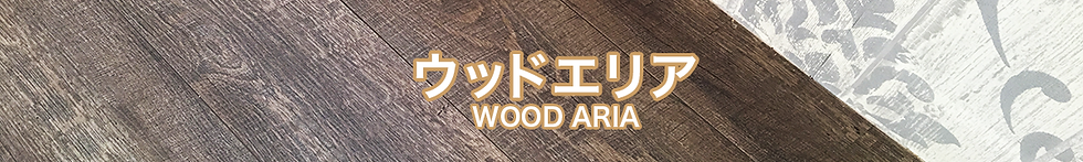 wood-area.png