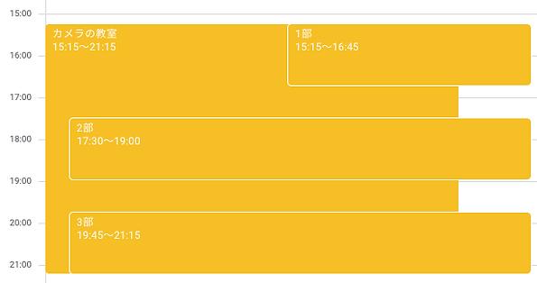 スクリーンショット 2020-02-01 18.54.52.png