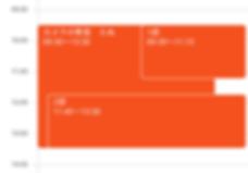 スクリーンショット 2020-01-22 15.14.59.png
