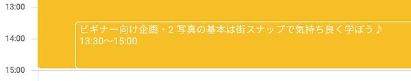 スクリーンショット 2020-03-17 19.14.09.png