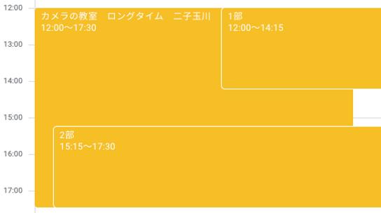 スクリーンショット 2020-01-15 13.30.56.png