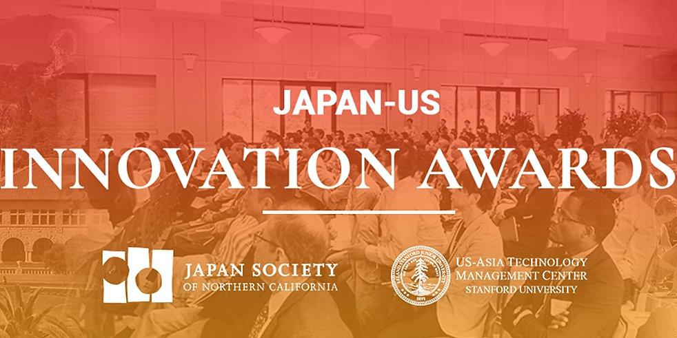 Japan-US Innovation Awards Symposium 2020