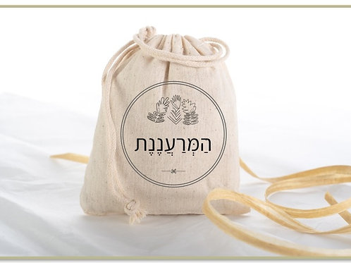 הַמְּרַעֲנֶנֶת- The refreshing aromatic scented sachet from the Galilee