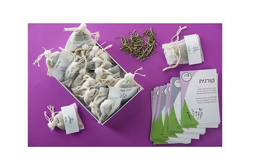 ניחוחות הטבע- מארז קלפים וצמחי תבלין  -קומפקטי