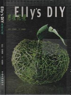 Elly's DIY