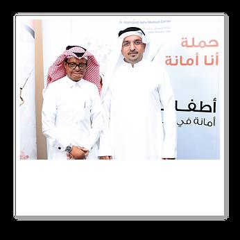 anaamana_events_website-03.png