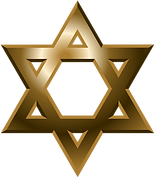 Star_of_David_PNG_Clip_Art-2240.png