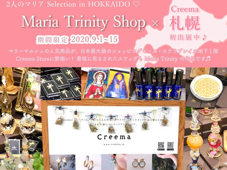 【Maria Trinity Shopが 札幌に初出展中💖】
