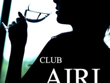 CLUB AIRI (10月20日13時~)