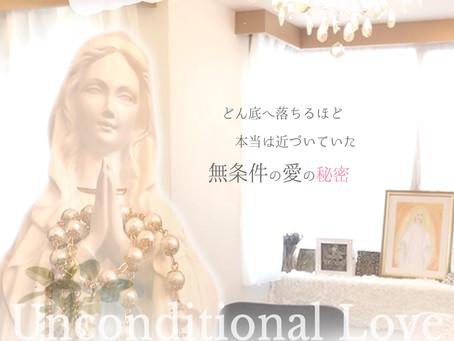 愛と子宮の秘密部屋♡ (10月19日15時~)